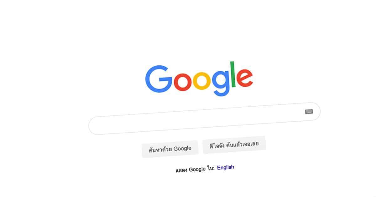 google เพิ่มแจ้งเตือน SOS Alert แสดงข้อมูลระเบิดอัพเดทเรียลไทม์