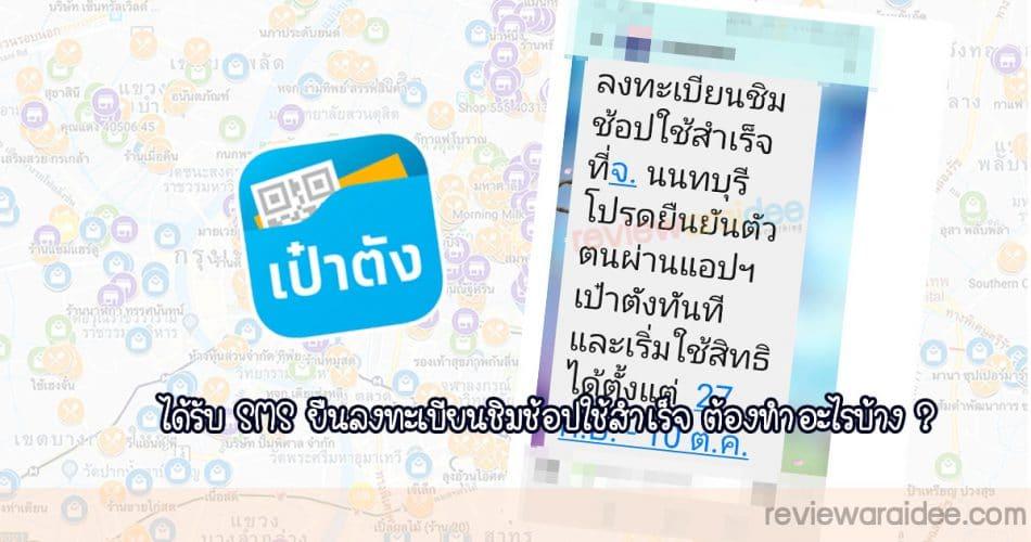 1000 baht g wallet 17