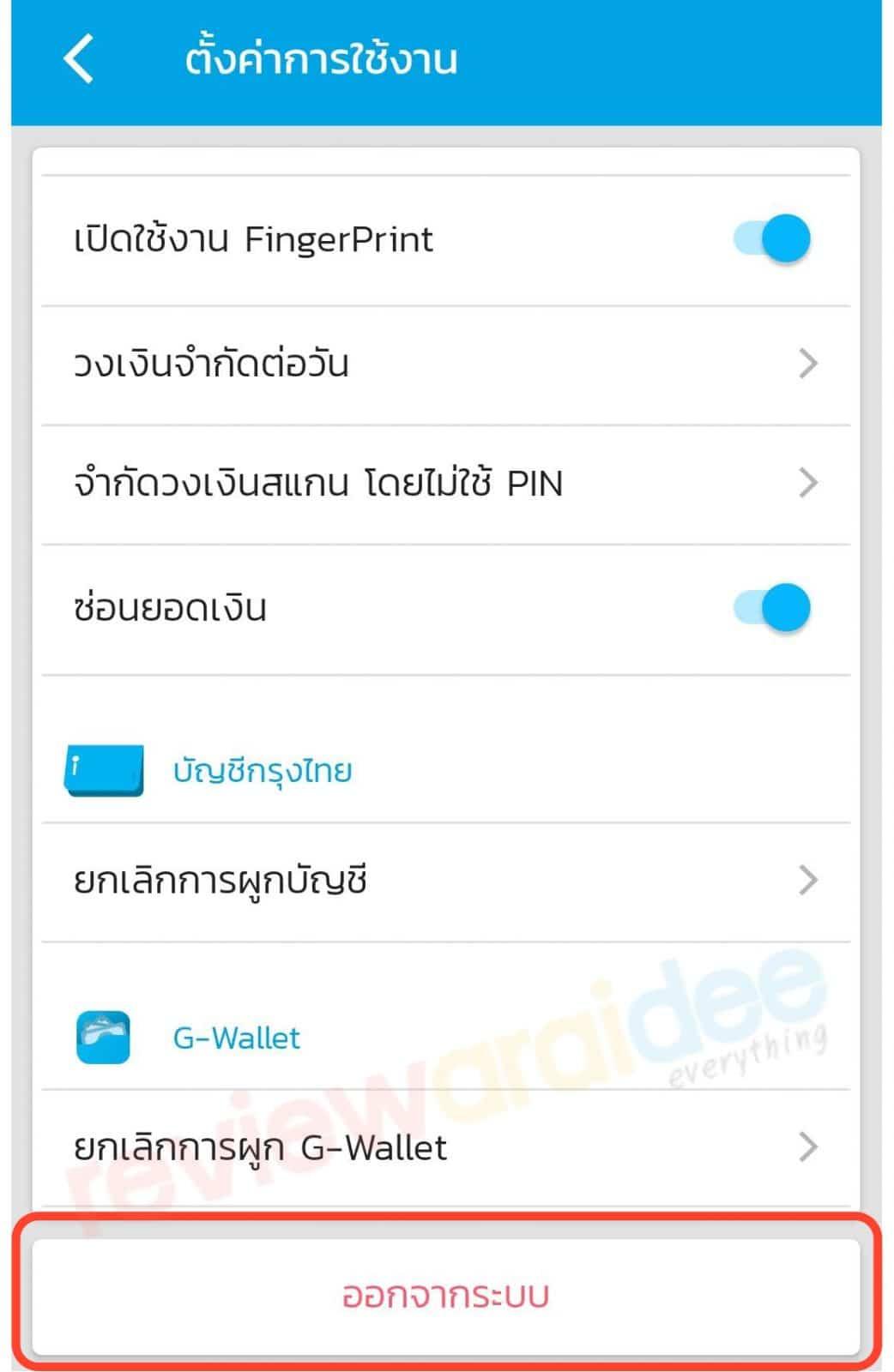 1000 baht g wallet  5