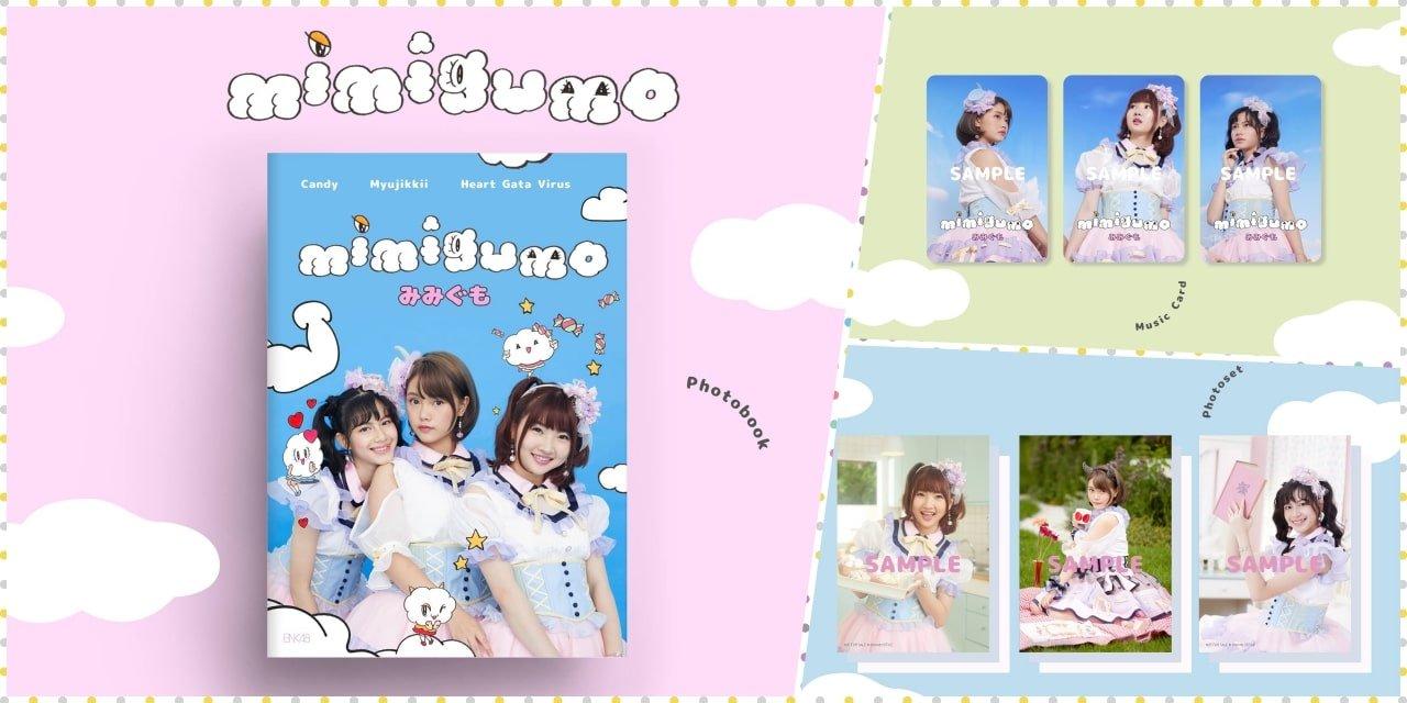 รายละเอียดการจองซื้อ Pre-order Unit Mimigumo Mini Photobook และ Music Card