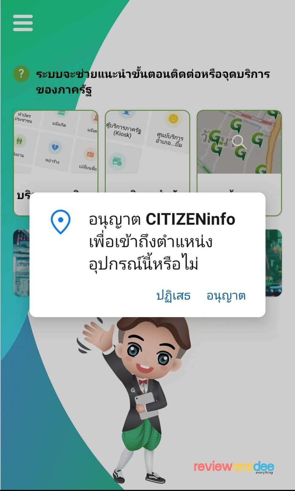 1000 baht g wallet 19