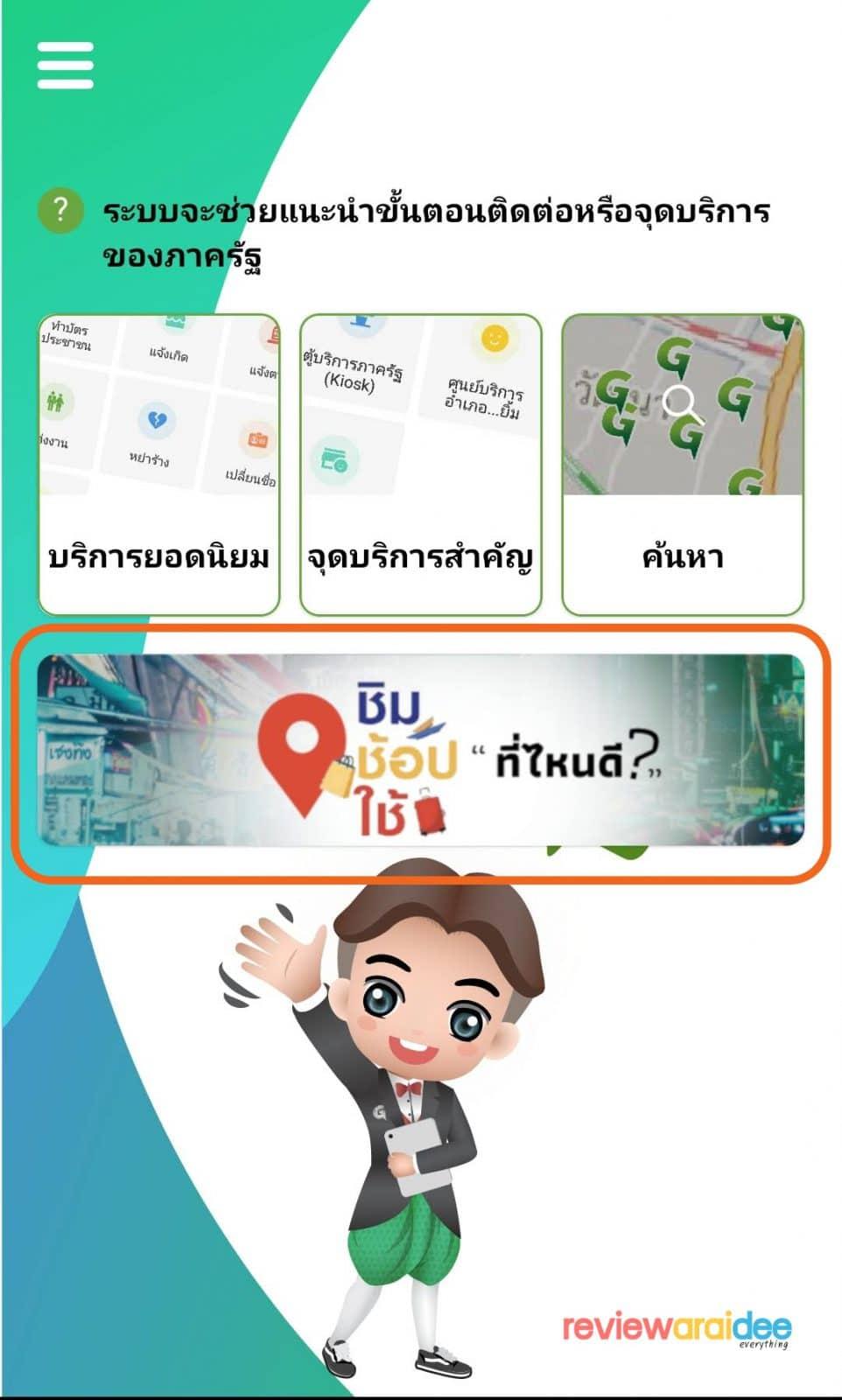 1000 baht g wallet 21