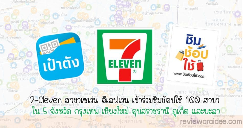 1000 baht g wallet 23