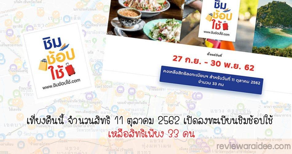 1000 baht g wallet 32