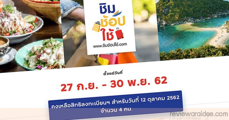 1000 baht g wallet 39