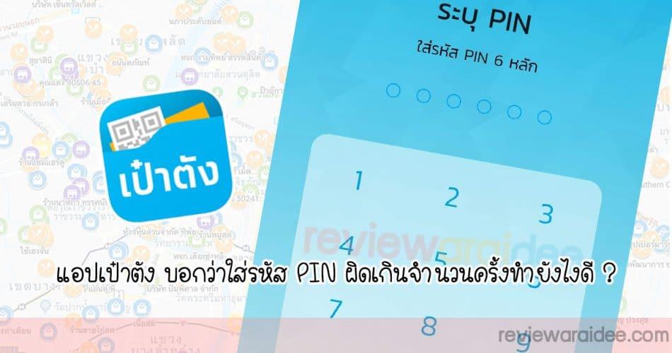 1000 baht g wallet 43