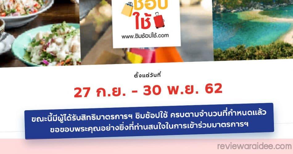 1000 baht g wallet 45