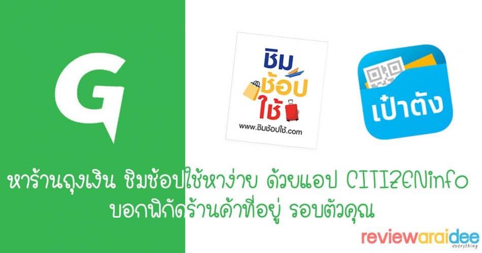 reviewaraideefb 07050432