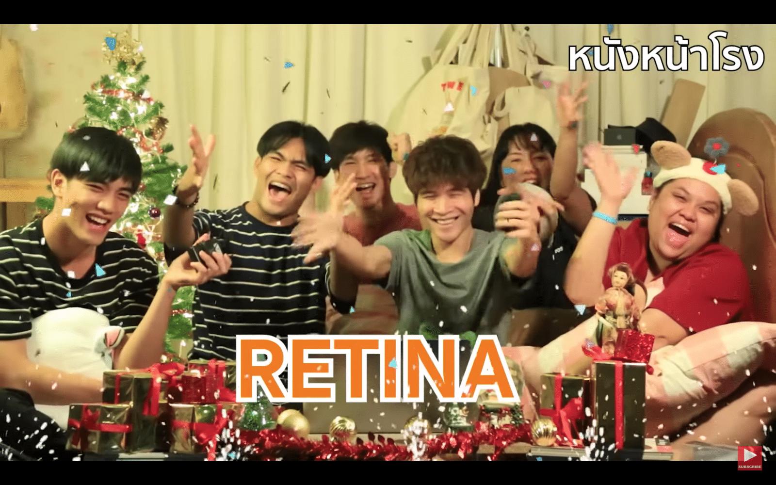 ช่องยูทูปหนังหน้าโรง ประกาศชื่อด้อมอย่างเป็นทางการ ชื่อว่าเรตินา (Retina)