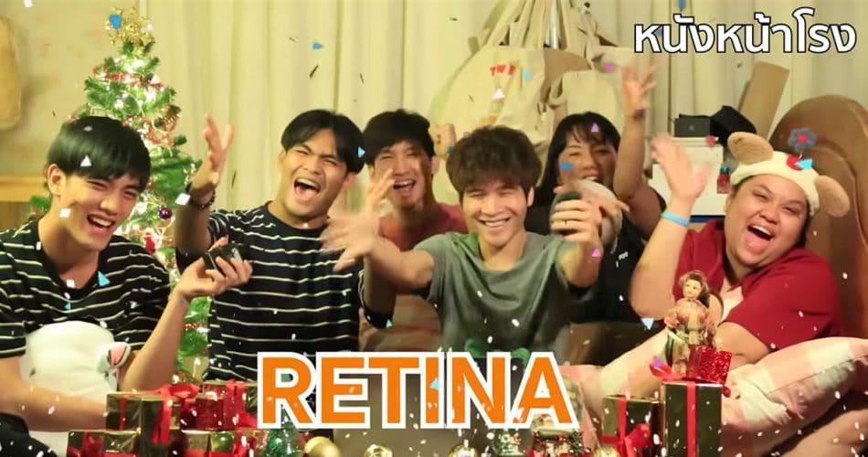 retina NungNaRongChannel 1
