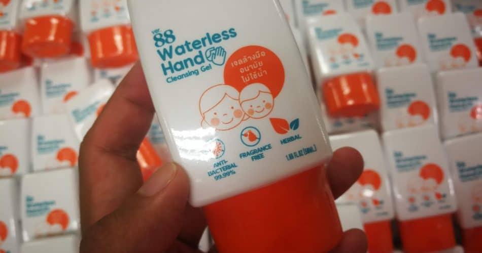 ร้าน B2S ขายเจลล้างมืออนามัย VER.88 WATERLESS HAND CLEAN 59 บาท