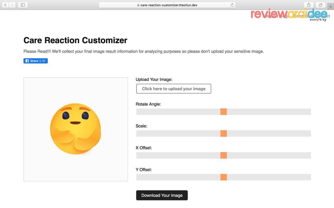สร้างไอคอนห่วงใย Care Reaction Customizer facebook ของตัวเองได้