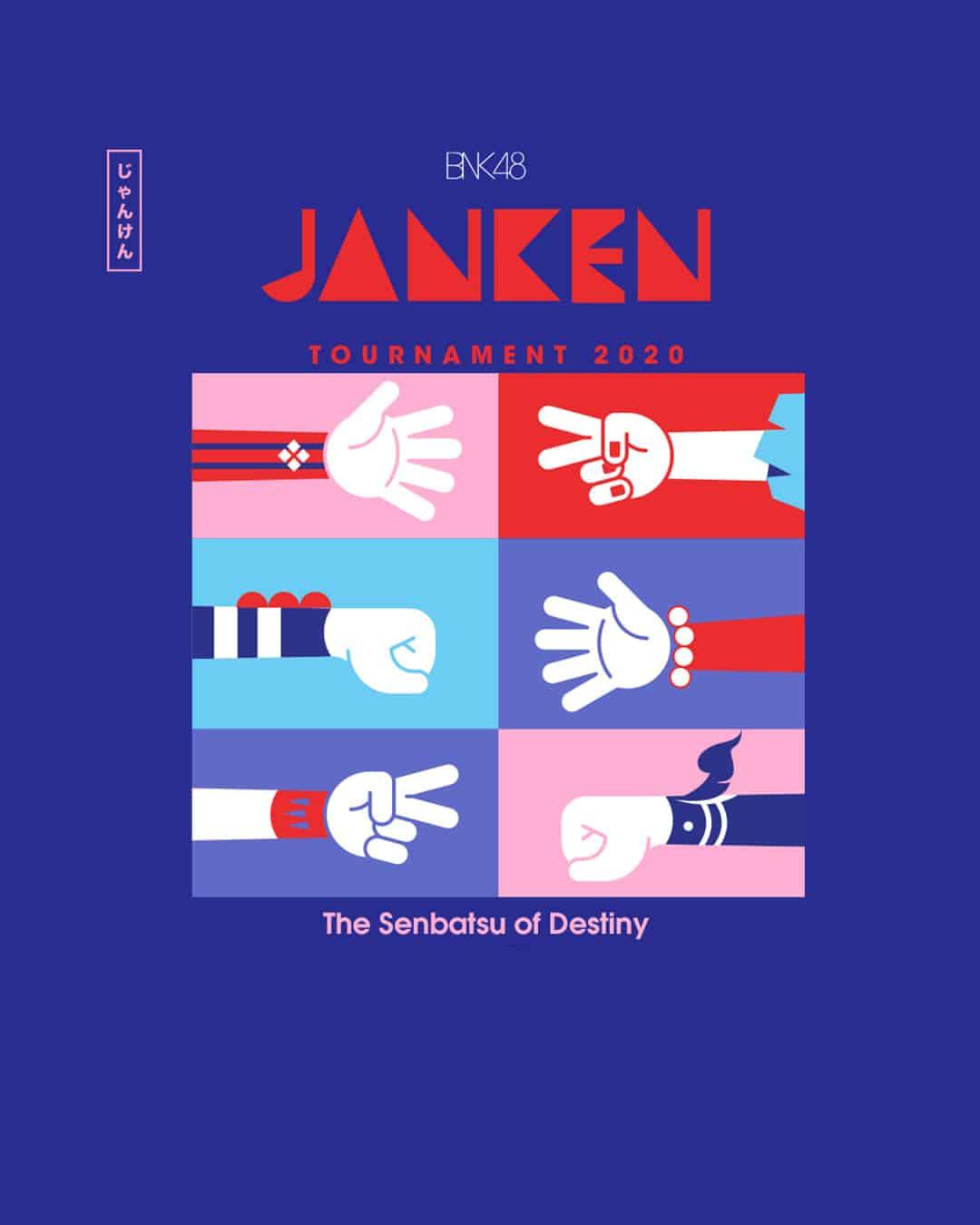 ดูย้อนหลังฟรี! งานเป่ายิงฉุบ! BNK48 Janken Tournament 2020 (บีเอ็นเคโฟร์ตีเอต จังเก้น ทัวร์นาเมนต์ 2020) The Senbatsu of Destiny ผ่านเว็บไซต์ AIS PLAY