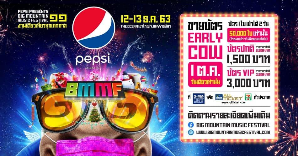 Pepsi Presents Big Mountain Music Festival 11