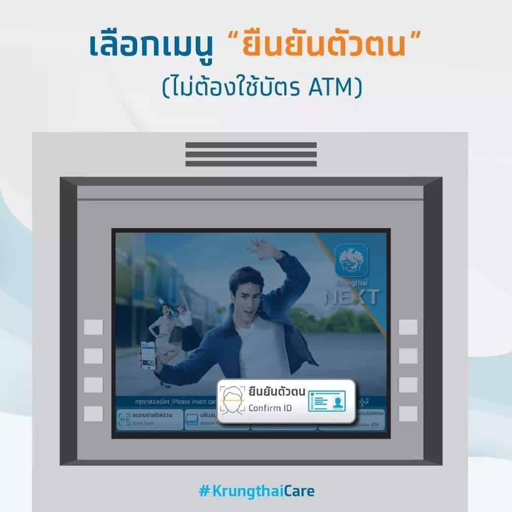 Paotang www xn 42caj4e6bk1f5b1j com firm identity krungthai 6