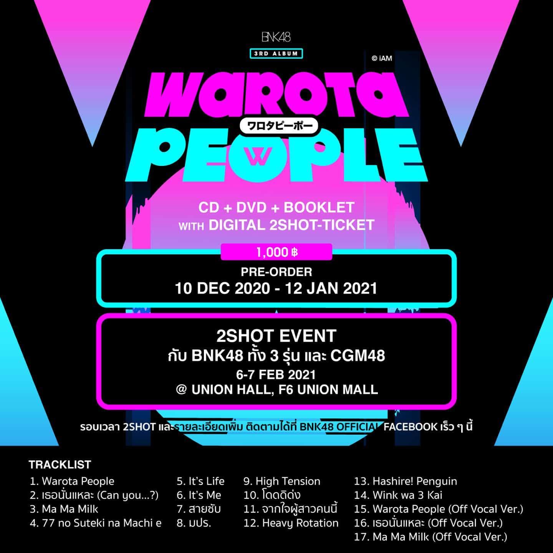 [รายละเอียด Warota people] เพลงและจองอัลบั้มจังเก้น (BNK48 JANKEN TOURNAMENT 2020) WarotaPeopleTH