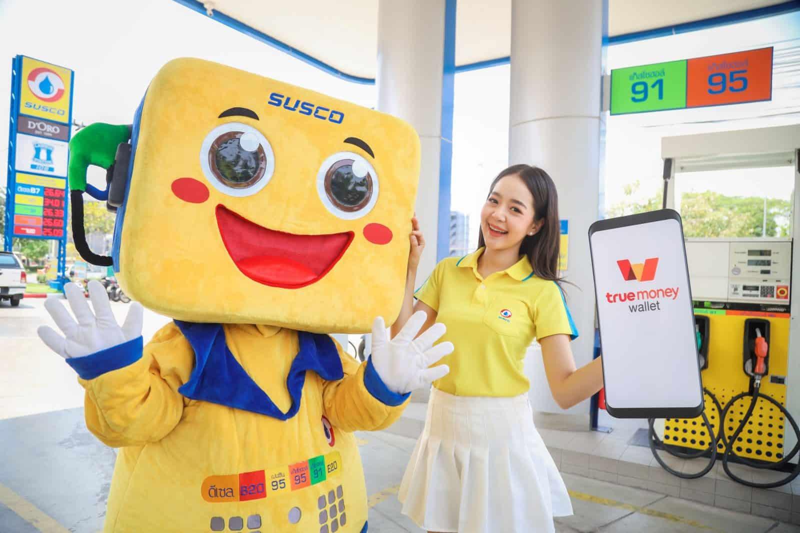 TrueMoney จับมือ SUSCO รับชำระเงินผ่านแอปฯ TrueMoney Wallet ที่สถานีบริการ SUSCO กว่า 200 แห่งทั่วประเทศ